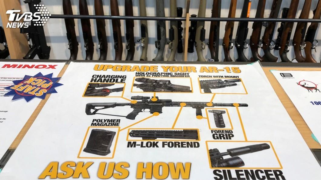 圖/達志影像路透社 紐西蘭立法從嚴管制槍枝 輕鬆過第一關