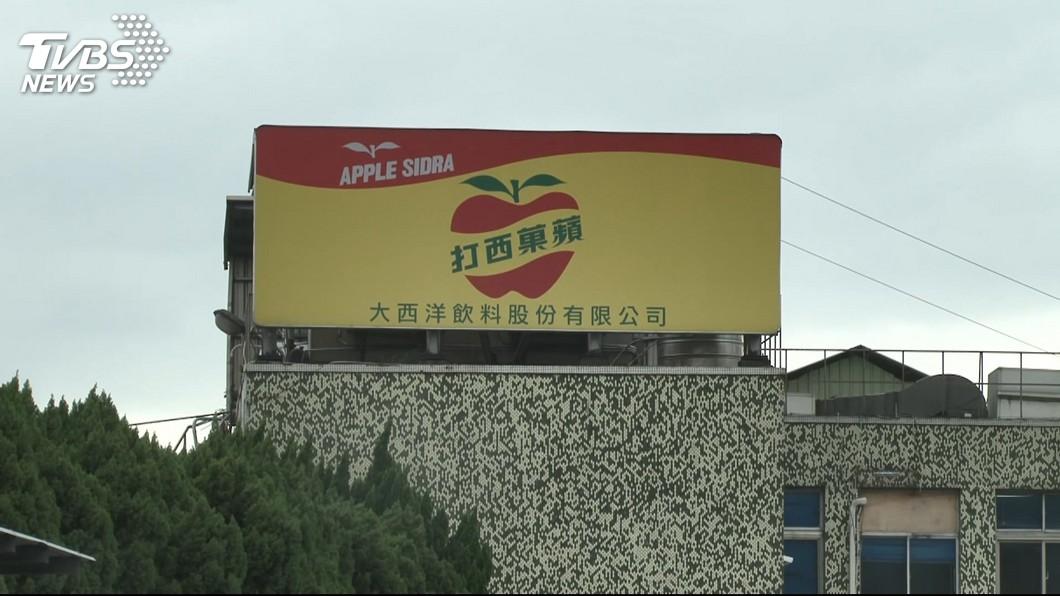 圖/TVBS 大飲財報問題 顧立雄:確實有疑義應說明