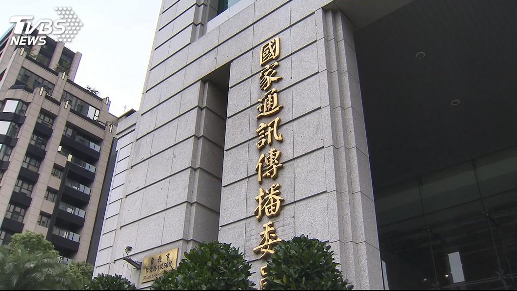 圖/TVBS NCC代理主委翁柏宗閃辭 陳耀祥緊急代理