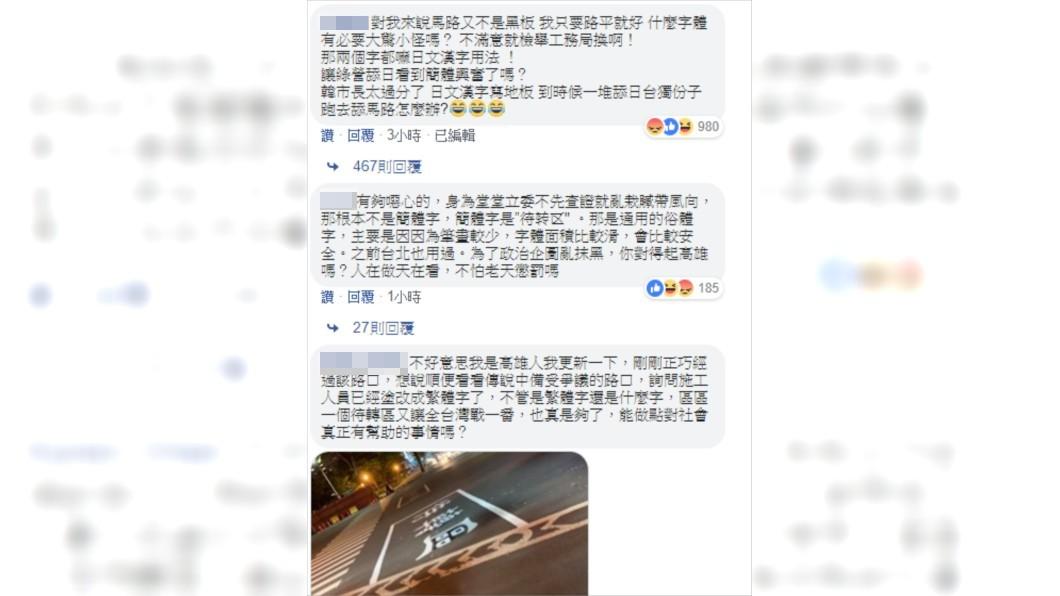 圖/翻攝劉世芳-高雄芳城市臉書