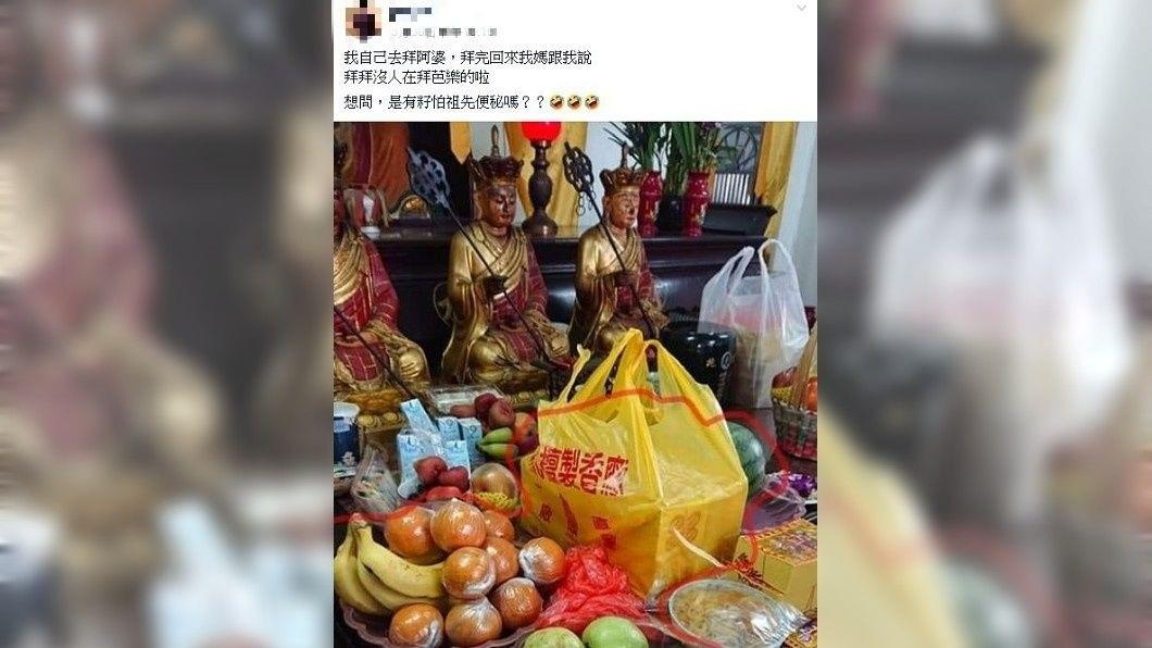 有網友分享有些水果其實在祭祀上被視為禁忌。(圖/翻攝自爆廢公社公開版)