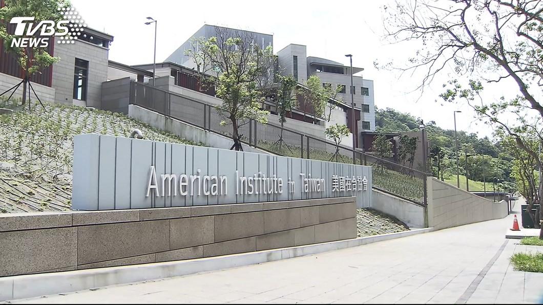 圖/TVBS AIT新館啟用美官員出席層級 高碩泰:尊重美方
