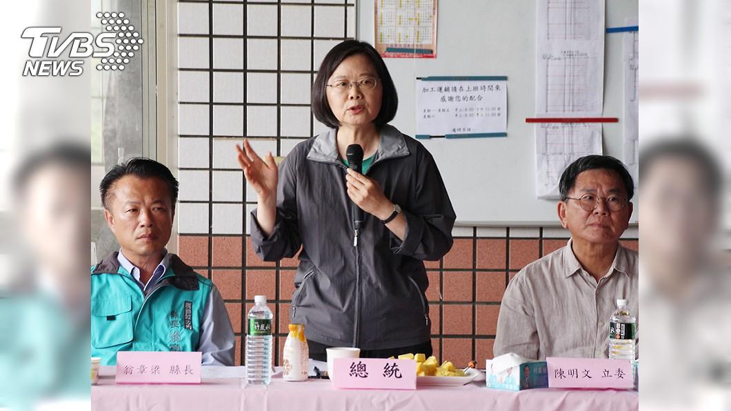 圖/中央社 蔡總統:維持農民收入穩定 是總統最大責任