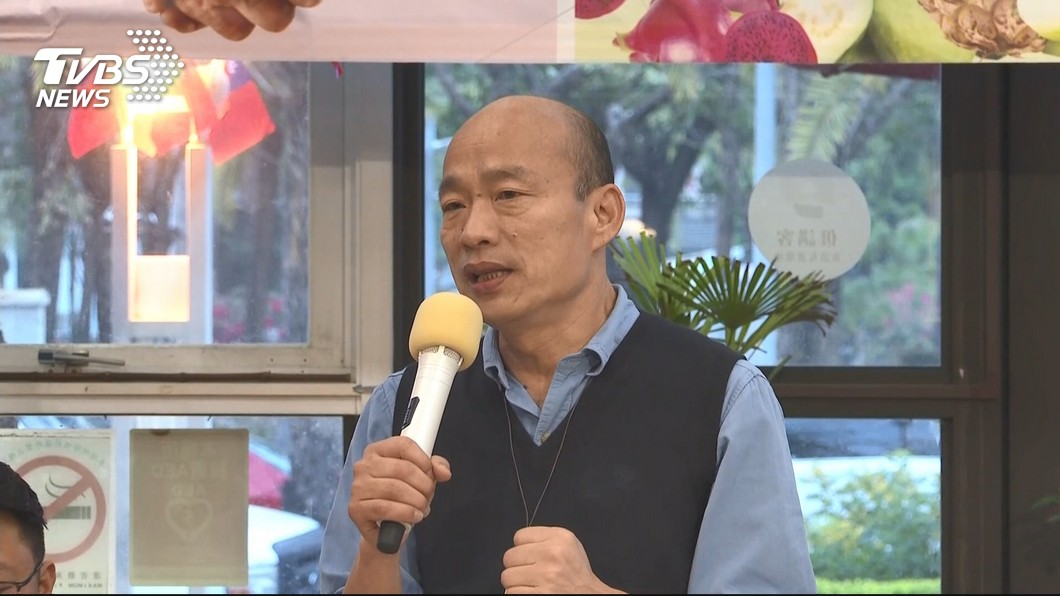 圖/TVBS 綠議員指韓國瑜說大話 國民黨盼給時間實現政見