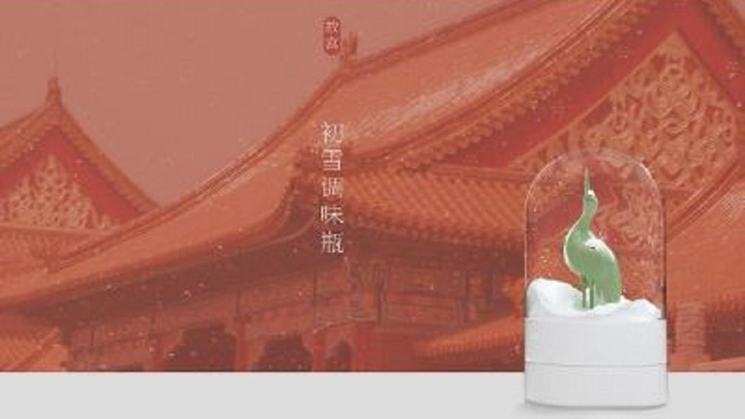 圖/轉攝自新民網報新民網微博