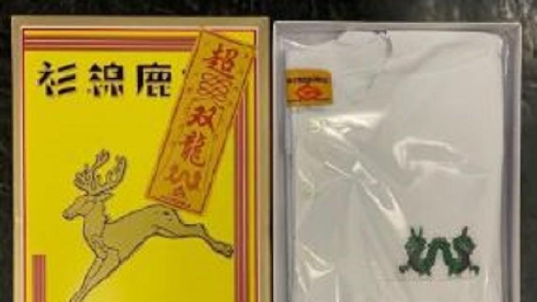 圖/翻攝自香港自由行加加 微博