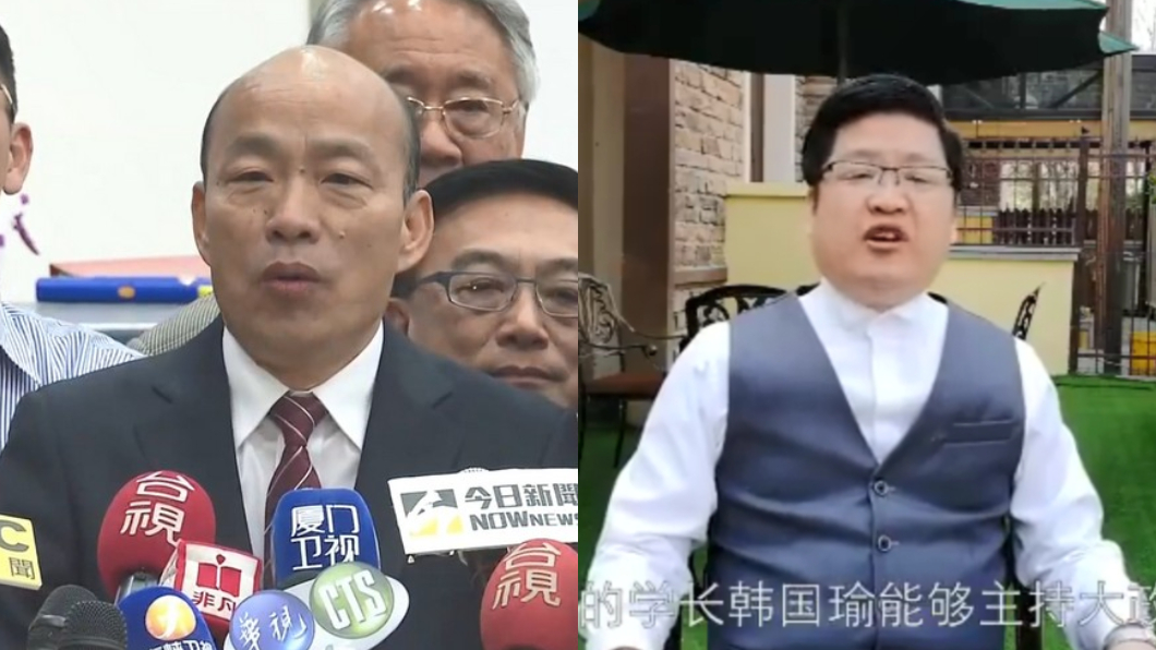 圖/翻攝自微博 力挺訪中!韓國瑜學弟嗆小英:中國才是台灣的兄弟