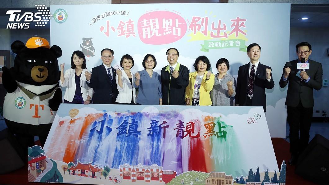 圖/中央社 觀光局發漫遊護照 行銷台灣40經典小鎮