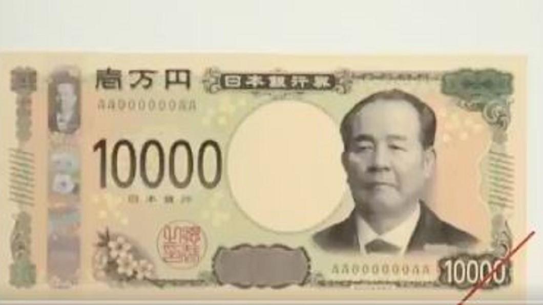 圖/翻攝自NHK推特 日本紙鈔將全面改版 三幣值肖像全換人