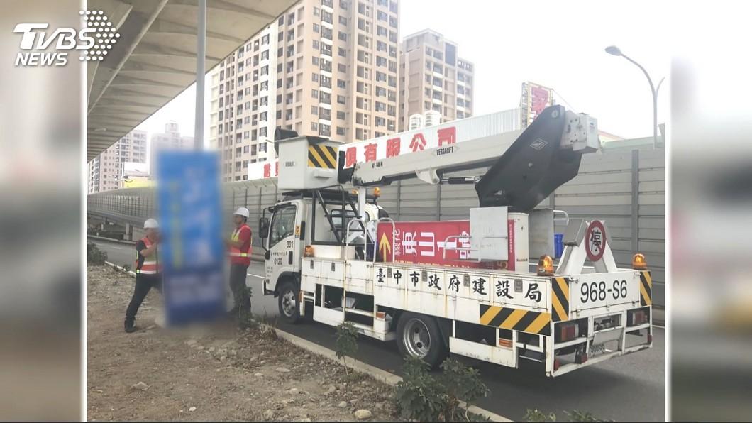 圖/TVBS 違規!清明連假 台中爆增上百面建商廣告