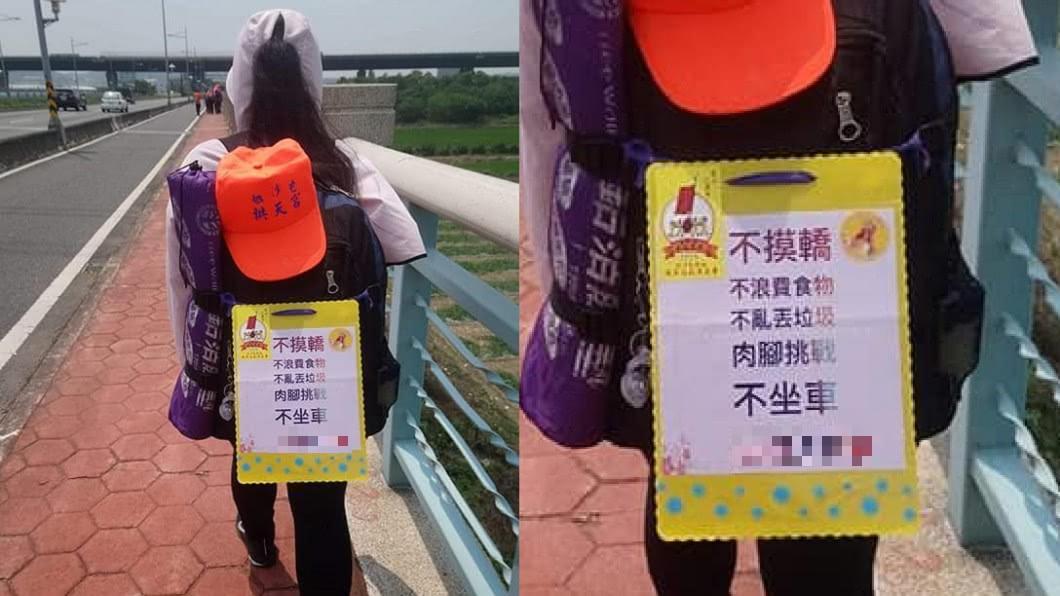 圖/翻攝自 爆料公社公開版 女信徒跟媽祖進香「背後藏亮點」 網跪求正面照