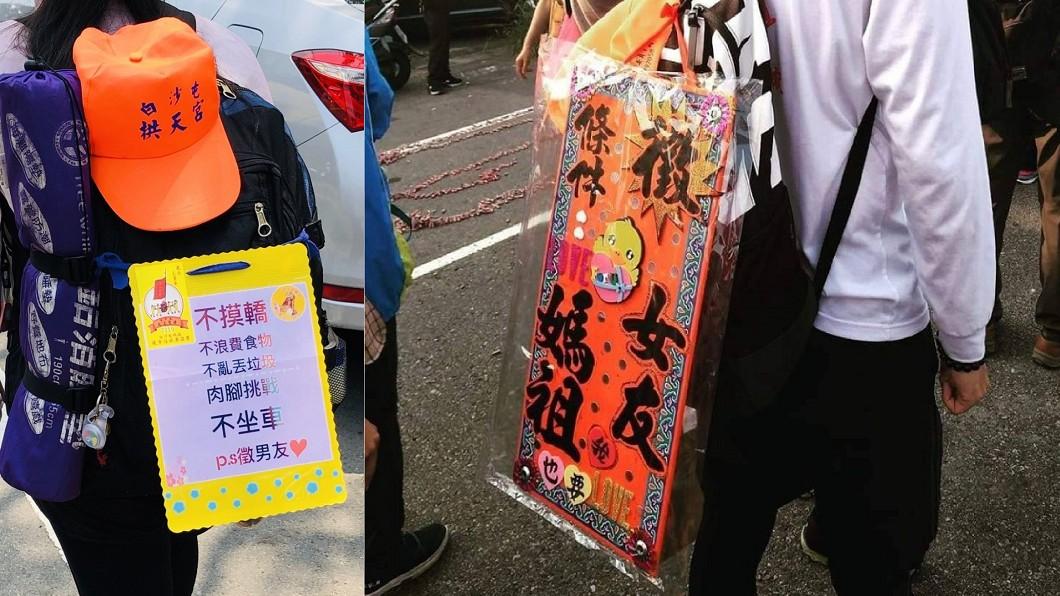圖/翻攝自 彰化踢爆網LINE群組