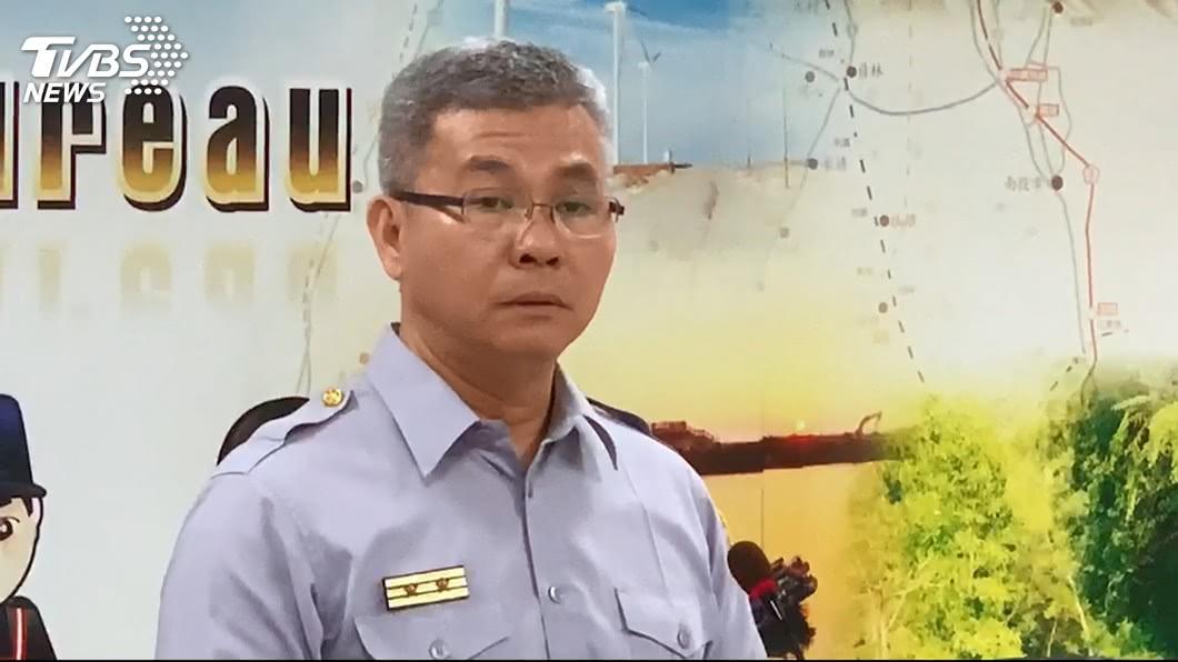 圖/TVBS資料畫面 方仰寧任彰化警局長5個月 4警涉貪羈押免職