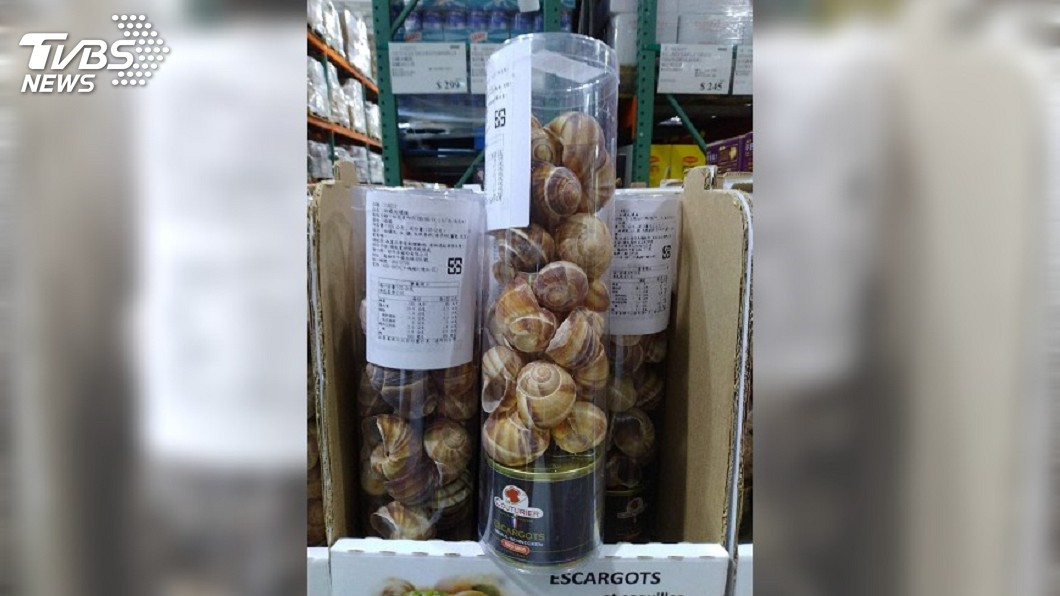 圖/網友  授權使用 買田螺肉罐頭附「一管空殼」 內行人曝:法餐這樣吃