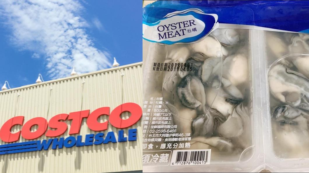 圖/TVBS資料畫面、翻攝Costco好市多商品經驗老實說 半盒煮3碗湯!好市多牡蠣肥又大 高CP值網讚:牡湯啊
