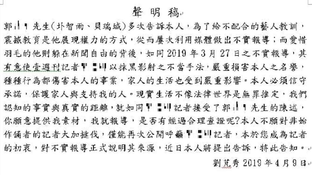 圖/翻攝自阿澎臉書