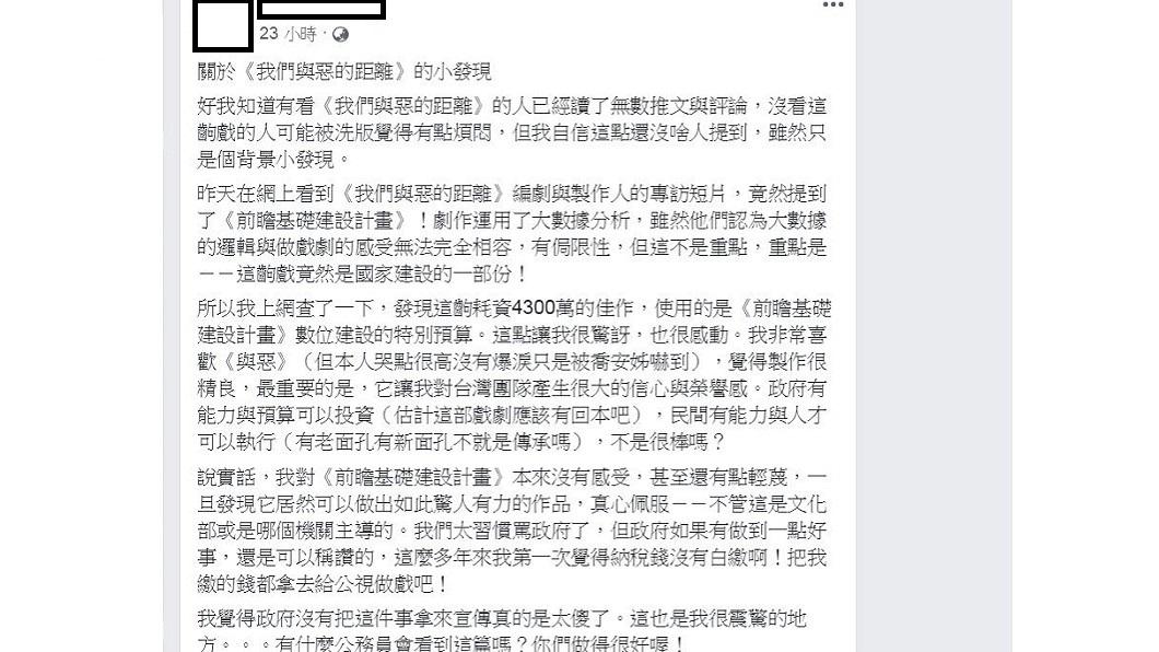 翻攝/臉書