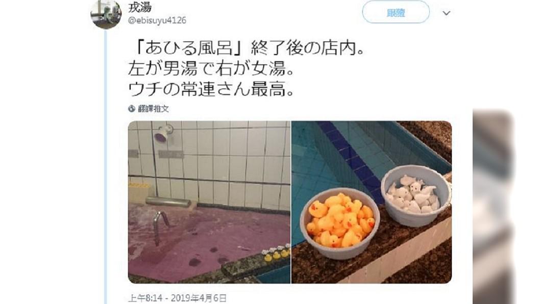 日本一名湯屋老闆分享他整理男女湯後的照片,引發網友的熱烈討論。(圖/翻攝自推特)