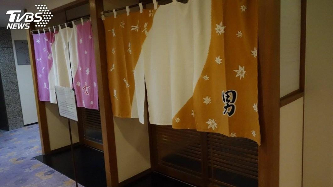 多數溫泉會館都會有男湯和女湯的設置。(示意圖/TVBS,網友授權提供) 澡堂提供黃色小鴨泡澡…男女收法大不同 網友全笑歪