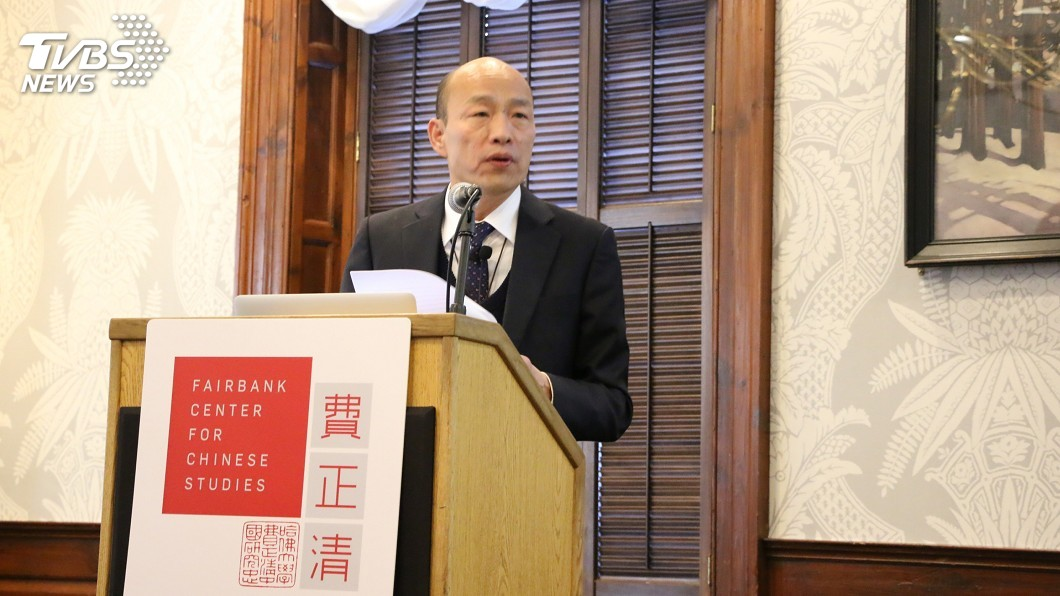 圖/中央社 韓國瑜:兩岸須和平共存 以智慧避免潛在衝突