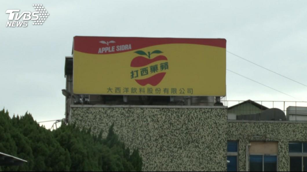 圖/TVBS 快訊/蘋果西打掏空案 前總經理遭起訴