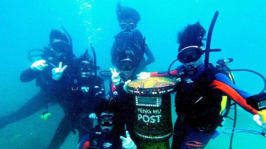 澎湖水上活動-體驗潛水郵寄。圖/Tripbaa趣吧!亞洲自由行專家