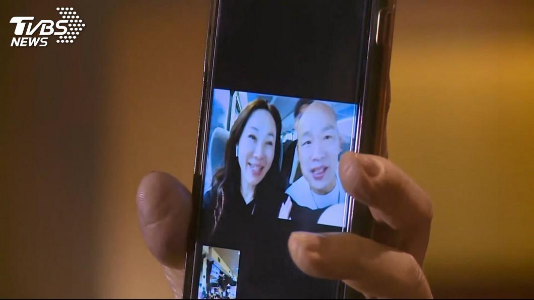 韓國瑜缺席早餐會,僅透過視訊現身。圖/TVBS