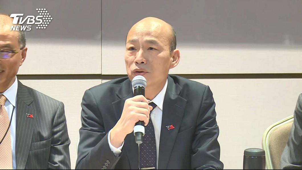 圖/TVBS 韓國瑜聲明藍議員肯定 綠籲想選就辭市長
