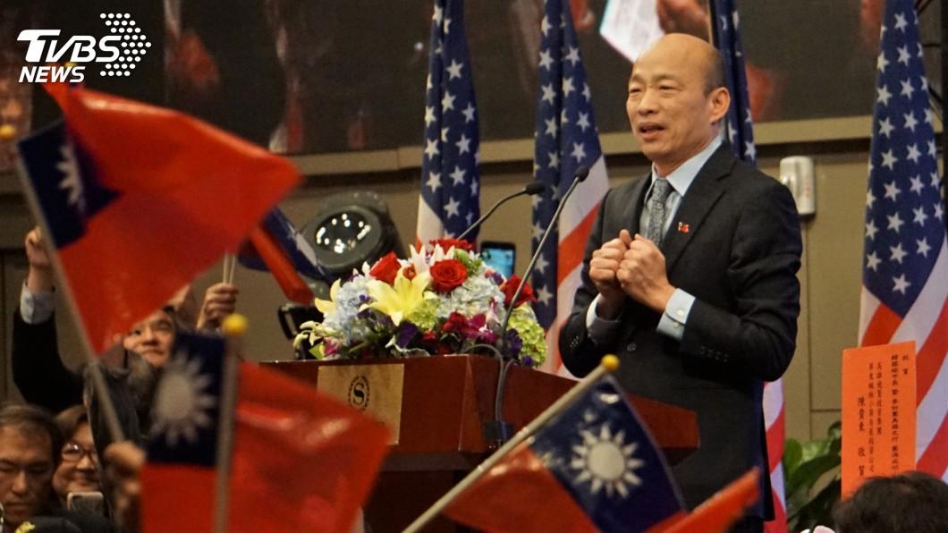 高雄市長韓國瑜訪美。圖/中央社 在美感性落淚!僑胞高喊「中華民國萬歲」 讓韓國瑜哭了