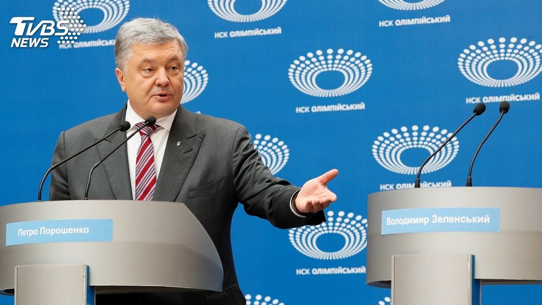 圖/達志影像路透社 聲勢高對手未現身 烏克蘭總統辯論會唱獨角戲