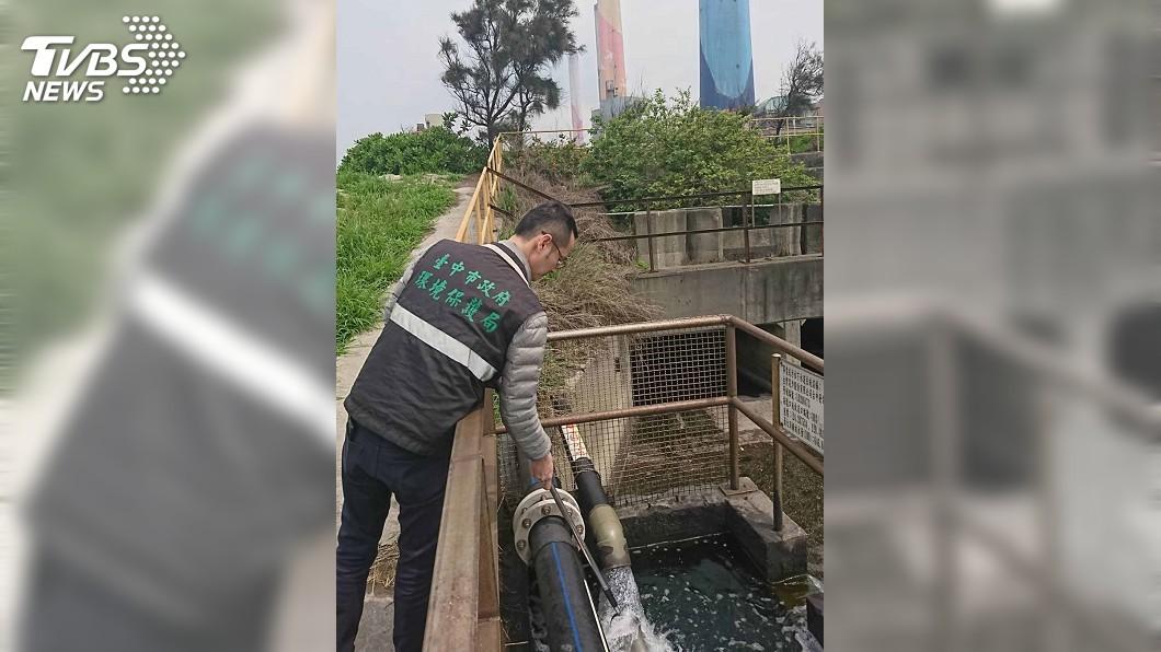 圖/台中市政府提供 中火放流廢水污染超標 中市府重罰2千萬
