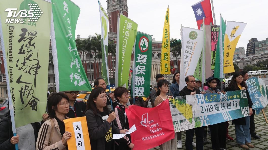 圖/中央社 廢核大遊行將登場 環團邀蔡總統及雙北市長參與