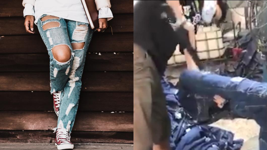 圖/TVBS、翻攝自微博 「破洞牛仔褲」很潮?他曝黑暗製程 網嚇:不敢買了