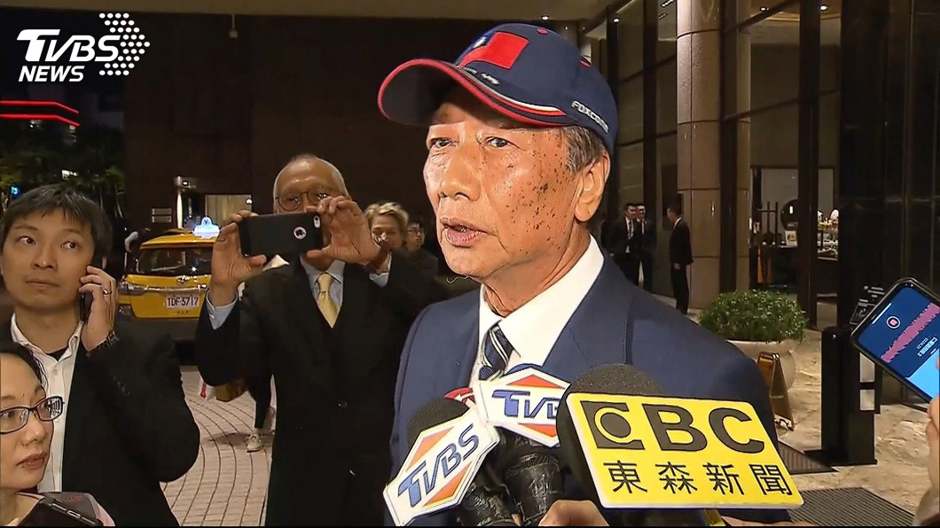 圖/TVBS 郭台銘:國民黨再不改革無法團結 還會流失更多選票
