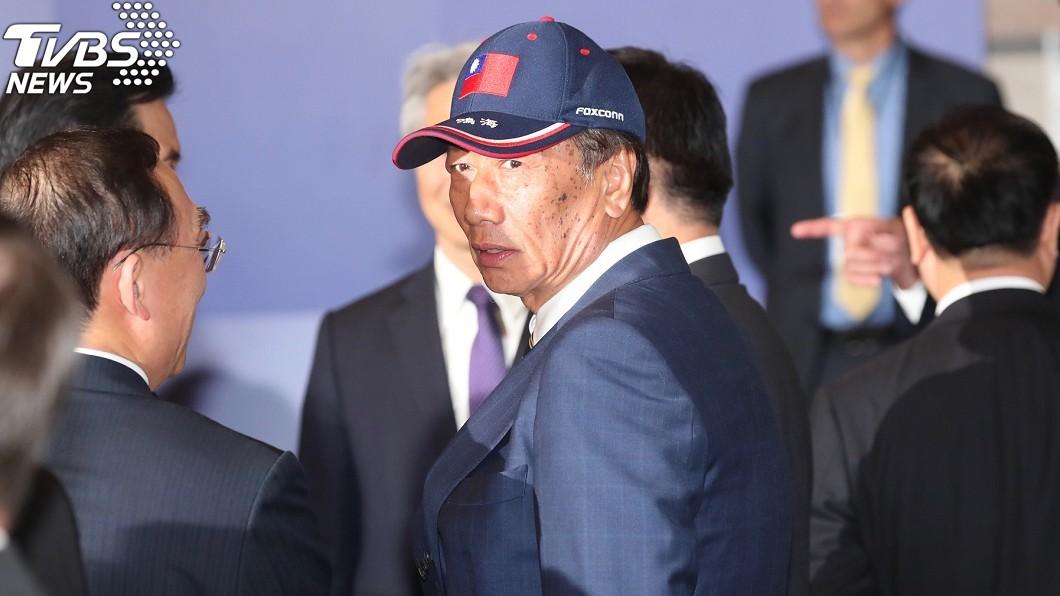 圖/中央社 絕不接受徵召!郭台銘「最快今表態」參選2020