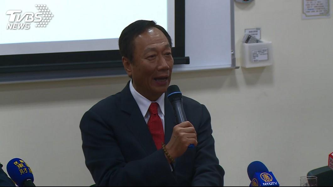 郭台銘被問到是否參選2020?他表示這2天會給答案。(圖/TVBS)