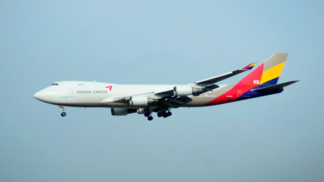 圖/達志影像美聯社 財閥倒下 南韓第二大航空虧損出售