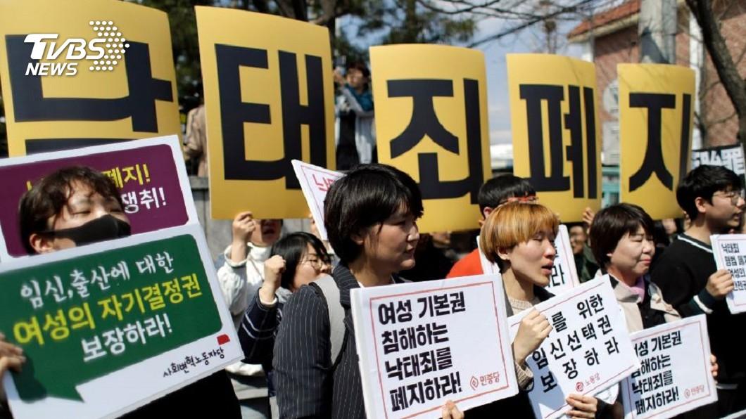 圖/達志影像美聯社 66年墮胎罪被裁定違憲 南韓女權向前邁進一步