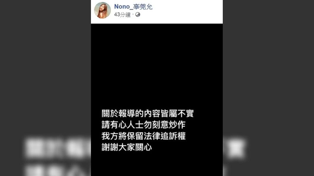 圖/翻攝自辜菀允臉書