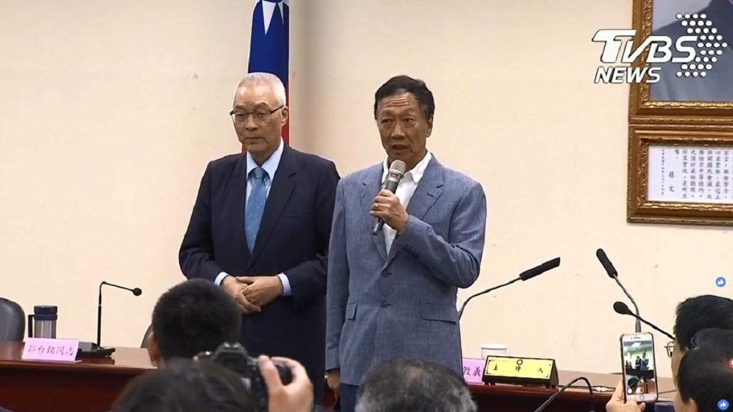 圖/TVBS 2020選定了 郭台銘宣布:願參加國民黨初選