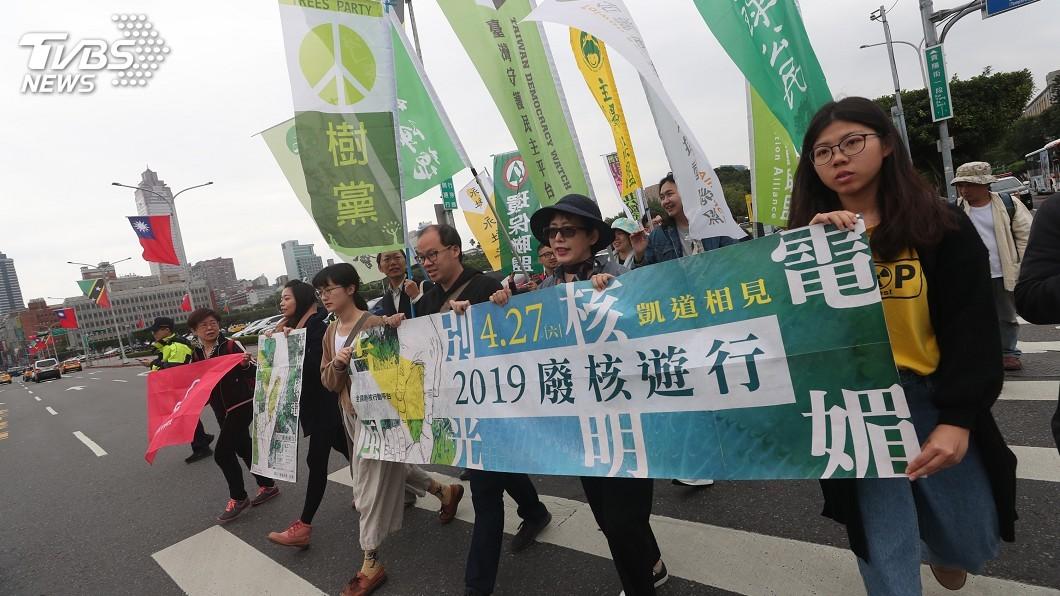 圖/中央社 廢核大遊行27日登場 民進黨將組隊參與