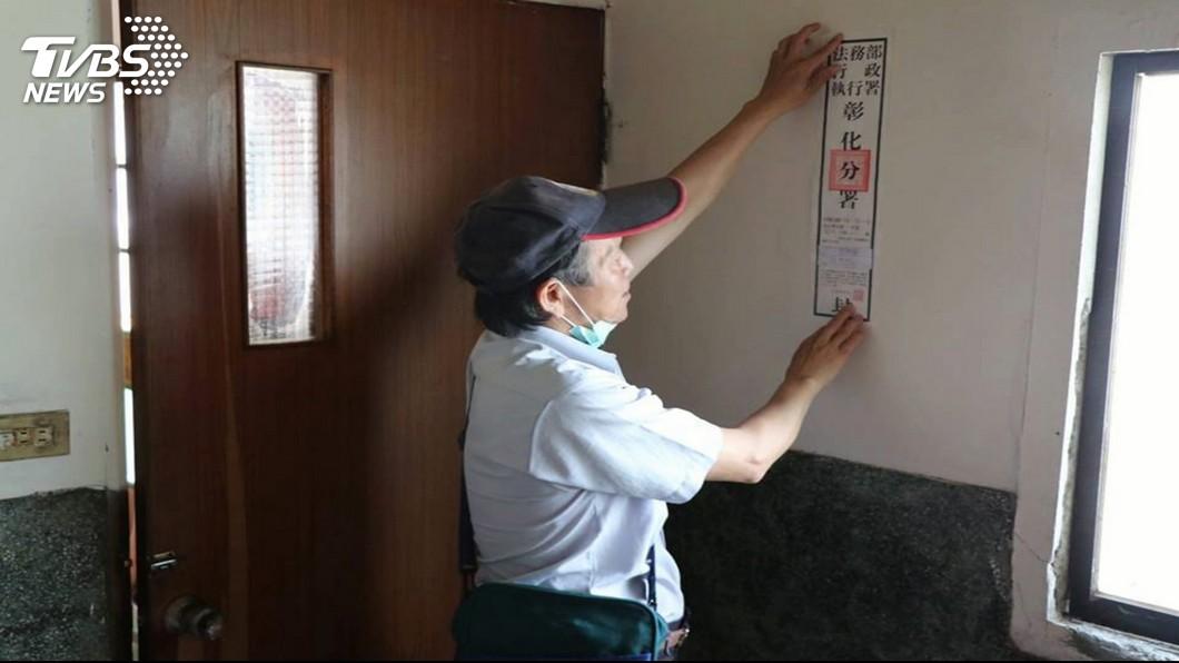 圖/TVBS 男子酒駕被開11張罰單 欠繳90萬房子被查封