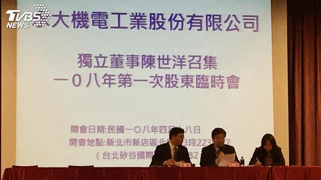 圖/中央社 永大股臨會公司派市場派交鋒 拚取得過半董事