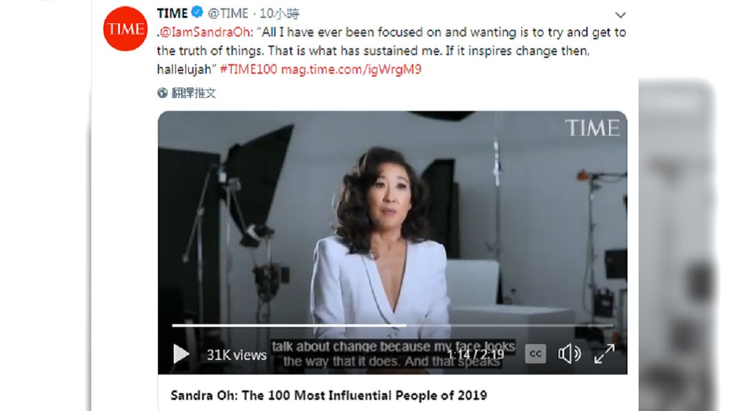 韓裔加拿大籍藝人吳珊卓。圖/翻攝自《TIME》Twitter