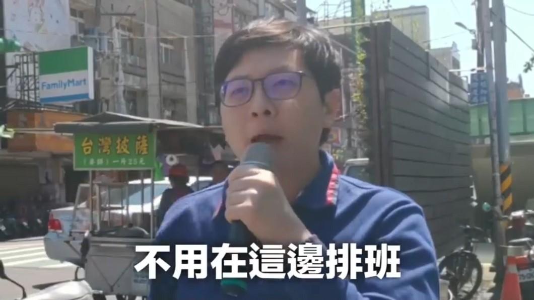 圖/翻攝自 王浩宇 臉書