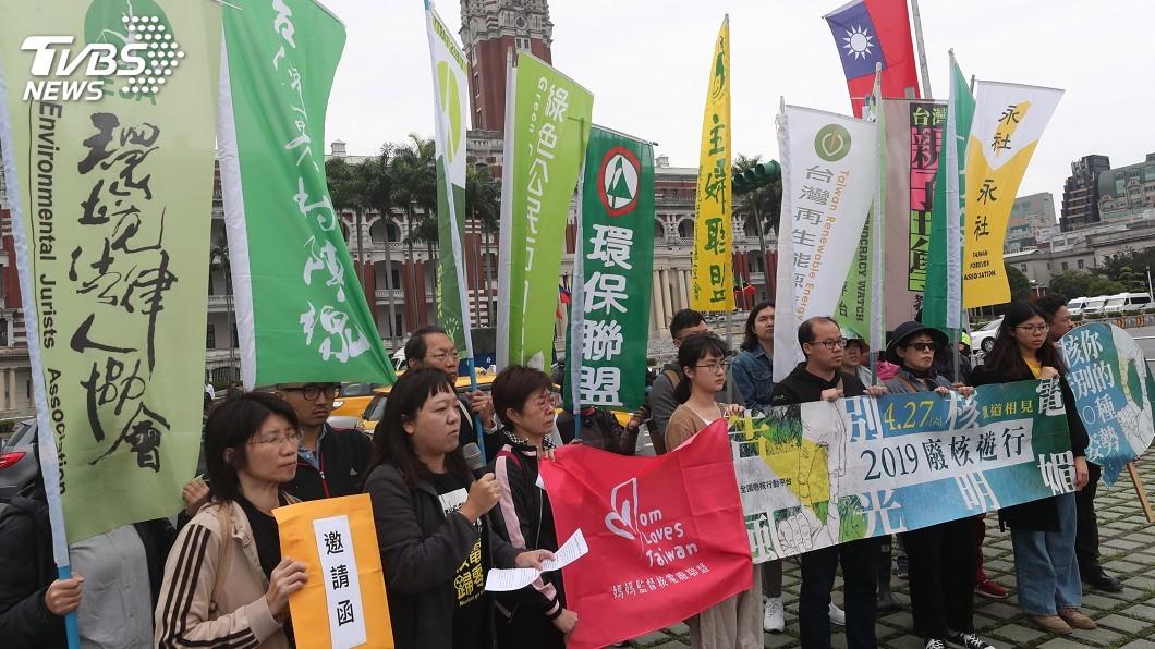 圖/中央社 廢核遊行將登場 要求「核電掰再生能源來」