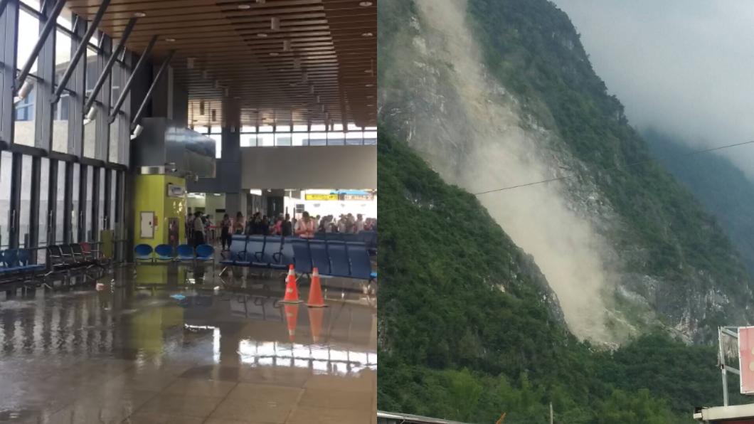 圖/翻攝臉書 花蓮強震!車站大淹水 中橫遊客遭落石砸傷