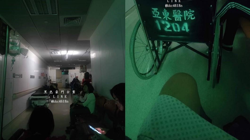 新北市板橋亞東醫院傳出斷電,嚇壞院方和病患。圖/翻攝自 黑色豪門企業