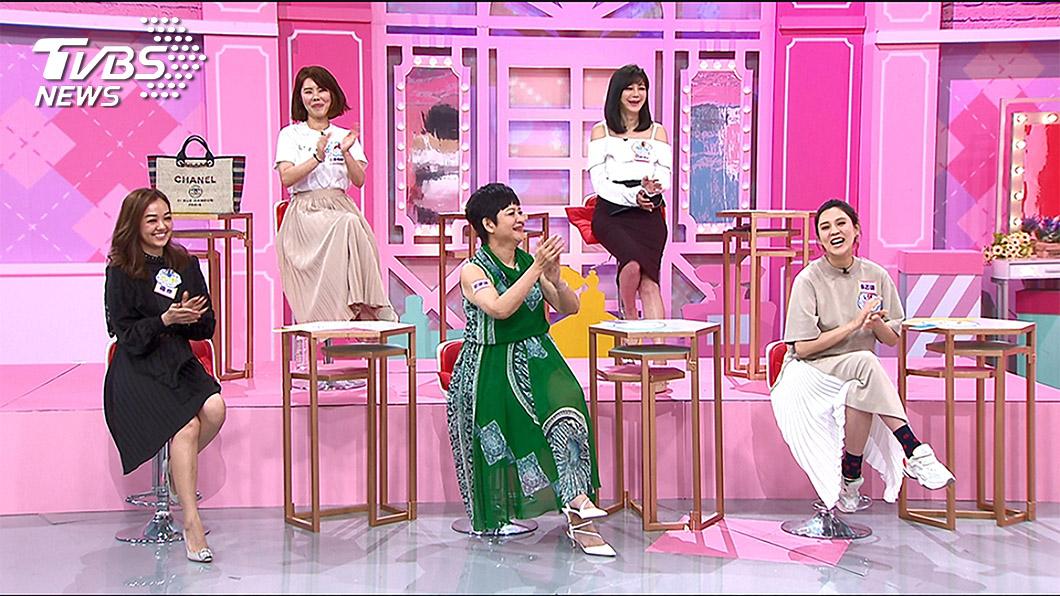 《女人我最大》12星座 哪個星座最會騙老公。圖/TVBS TVBS《女人我最大》12星座誰最愛騙老公