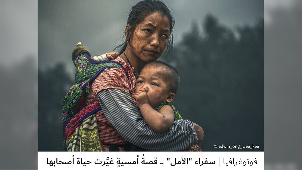 圖/HIPA臉書 照片「這樣拍」贏370萬國際獎 攝影師被罵翻